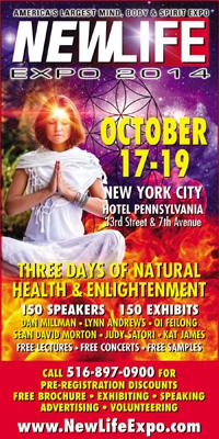 NY.Expo.AD-NYSpirit.web